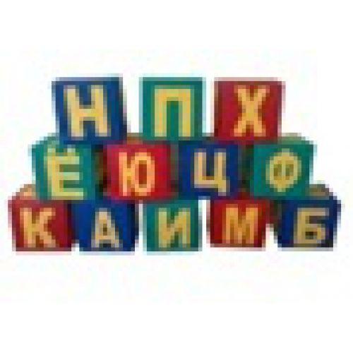 Детские игровые кубики «Азбука» (12 модулей) Куб 20*20*20см