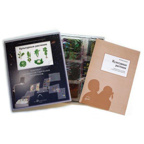 Комплект транспарантов «Культурные растения»
