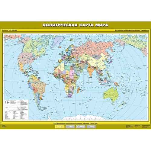 Учебная карта. Политическая карта мира 100х140 (6 класс)