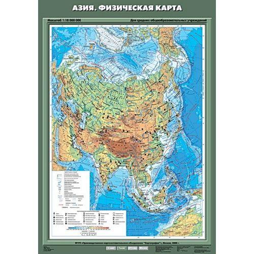 Учебная карта. Азия. Физическая карта 70х100
