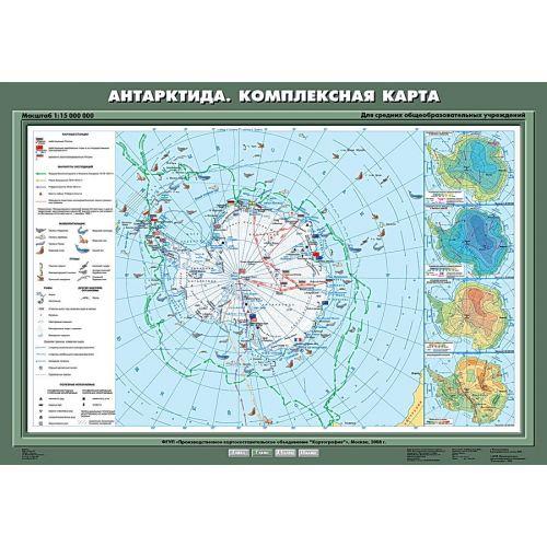 Учебная карта. Антарктида. Комплексная карта 70х100