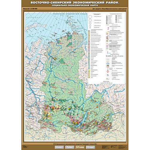 Учебная карта. Восточно-Сибирский экономический район. Социально-экономическая карта 100х140