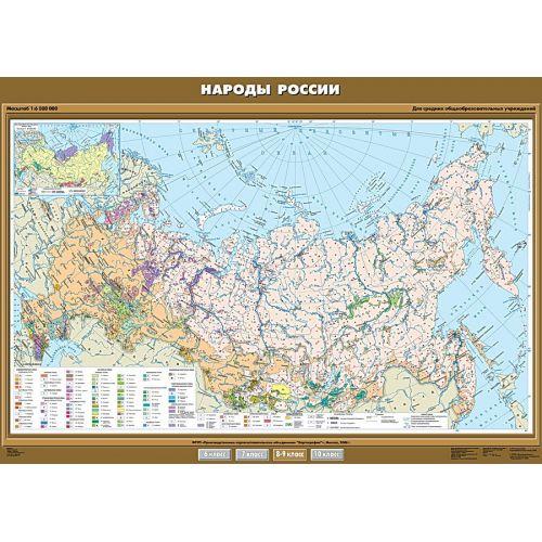 Учебная карта. Народы России 100х140