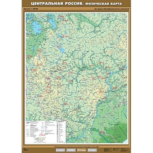Учебная карта. Центральная Россия. Физическая карта 100х140