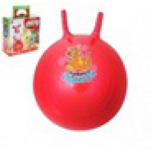 Мяч с рожками 45 см