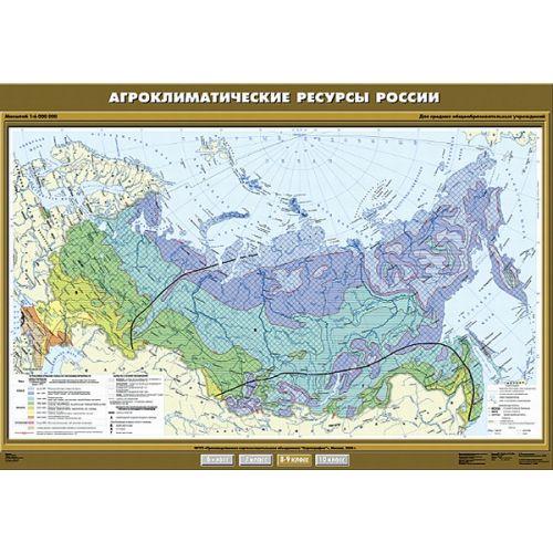 Комплект настенных карт. География России. 8-9 классы