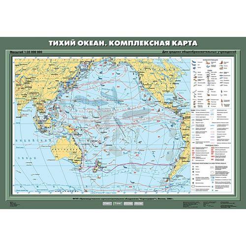 Учебная карта. Тихий океан. Комплексная карта 70х100