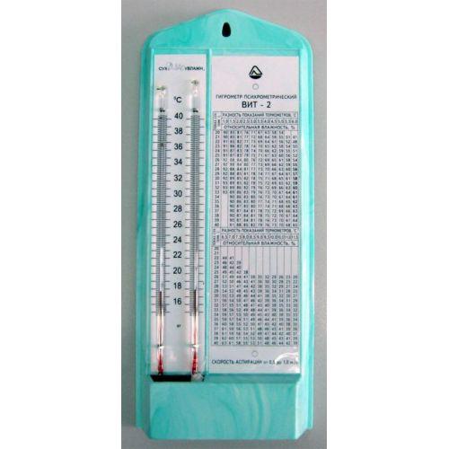 Гигрометр психрометрический от +15 до +40
