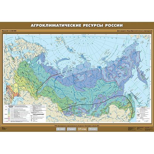 Учебная карта. Агроклиматические ресурсы России 100х140