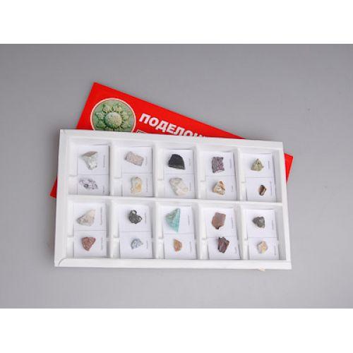 """Коллекция """"Поделочные камни (полированные)"""