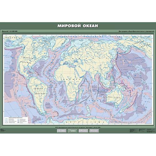Учебная карта. Мировой океан 100х140
