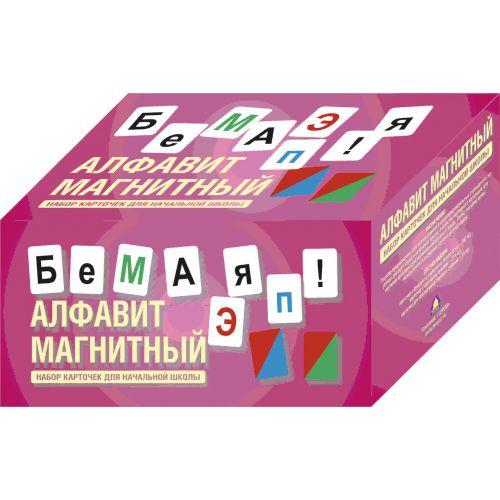 Алфавит магнитный (416 карточек)