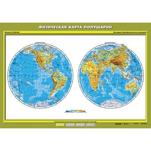 Комплект настенных карт. География. Начальный курс. 6 класс