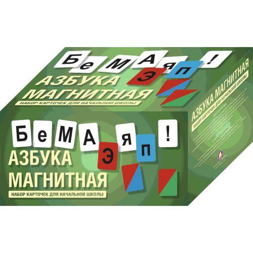 Азбука магнитная (288 карточек)