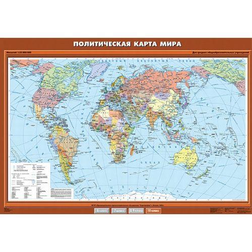 Комплект настенных карт. Экономическая и социальная география мира. 10 класс